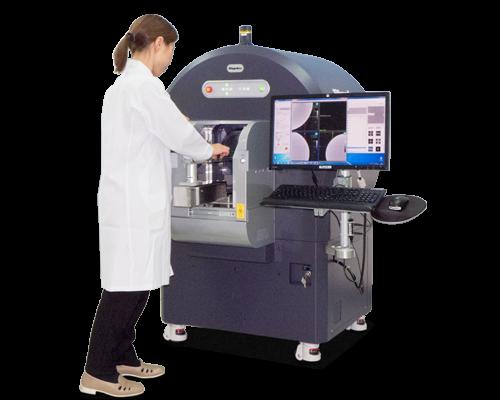 RIGAKU CT lab mikro CT készülék